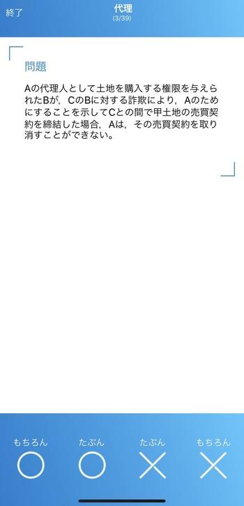 IMG_E2215