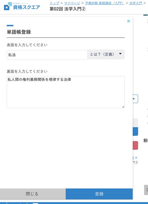 スクリーンショット 2019-01-08 13.47.36